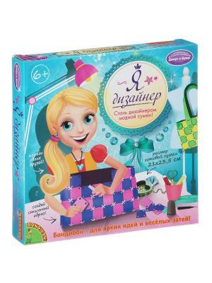 Набор Я дизайнер, Bondibon, сделай сумку из пластин 21х23,5 см., роз-сирен, Box 25,4x25,4x4 арт BONDIBON. Цвет: голубой
