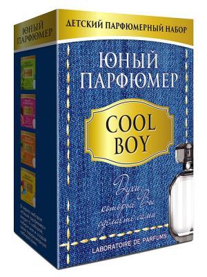 Маленький парфюмер Будь крут Master IQ2. Цвет: синий