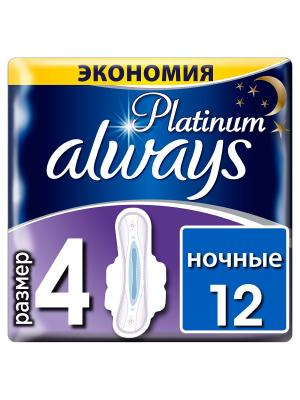 Always Platinum Ultra Night Прокладки Крылышки 12 шт. Цвет: темно-фиолетовый