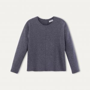 Пуловер MILLESIME HARTFORD. Цвет: антрацит