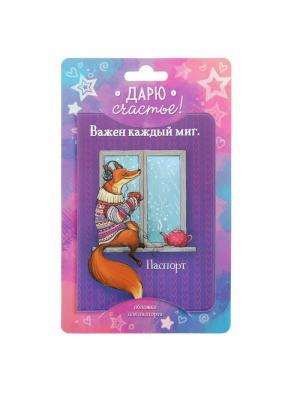 Обложка для паспорта Bizon. Цвет: фиолетовый