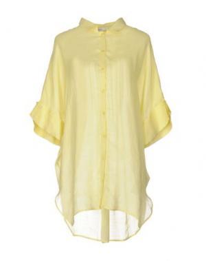 Pубашка GENTRYPORTOFINO. Цвет: светло-желтый
