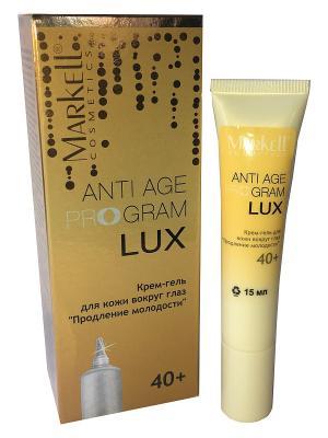 Aa Lux Крем гель для кожи вокруг глаз Продление Молодости 40+,15гр Markell. Цвет: белый