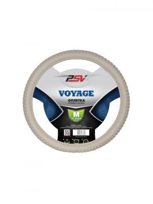 Оплётка на руль PSV VOYAGE (Бежевый) M. Цвет: бежевый