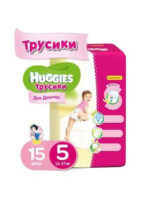 Подгузники-трусики Размер 5 13-17кг 15шт для девочек HUGGIES. Цвет: розовый