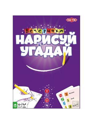 Нарисуй и угадай Вечеринка Tactic Games. Цвет: фиолетовый