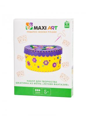 Набор для Творчества. Шкатулка из Фетра Летняя Фантазия (MA-A0068) MAXITOYS. Цвет: желтый, зеленый, сиреневый, фуксия