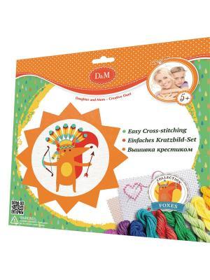 Набор для вышивания крестиком Лиса Делай с мамой. Цвет: оранжевый