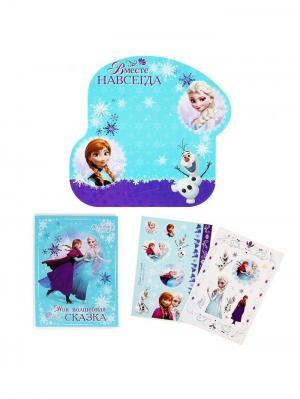 Набор: фоторамка + фотоальбом на 36 фото с наклейками Вместе навсегда, Холодное сердце Disney. Цвет: морская волна, темно-фиолетовый, молочный, фуксия