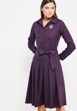 Платье Maison de la Robe. Цвет: фиолетовый
