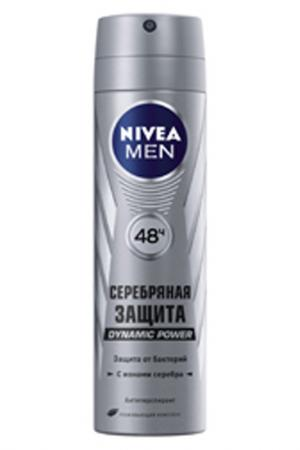 Дезодорант-спрей Серебряная з NIVEA. Цвет: none