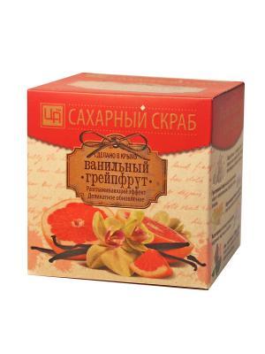 Скраб сахарный косметический для ухода за кожей тела. Ванильный грейпфрут Царство Ароматов. Цвет: белый
