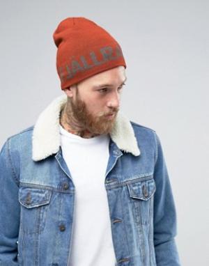Fjallraven Коричневая шапка-бини Are. Цвет: коричневый