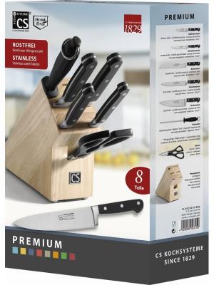 Блок ножей PREMIUM из нержавеющей стали, 8 предметов в подарочной упаковке, Koch Systeme. Цвет: черный, горчичный, серебристый