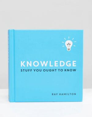 Books Книга Knowledge Stuff You Ought To Know. Цвет: мульти