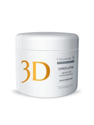 Альгинатная маска Express Lifting 200 г Medical Collagene 3D. Цвет: белый, оранжевый