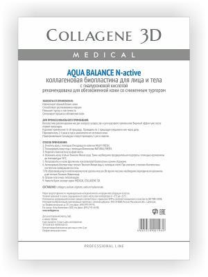 Биопластины для лица и тела N-актив Aqua Balance Medical Collagene 3D. Цвет: белый, голубой