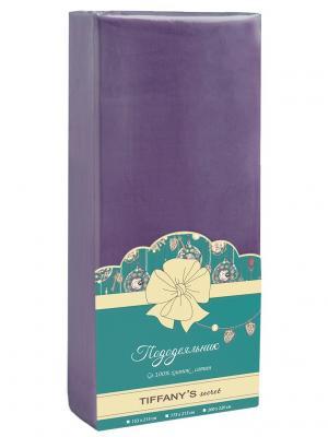 Пододеяльник Tiffany's secret. Цвет: фиолетовый