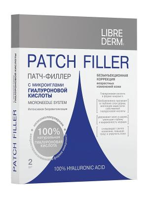 Патч-филлер с микроиглами гиалуроновой кислоты, 2 шт. LIBREDERM. Цвет: белый, синий