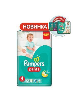 Трусики Pants 9-14кг, размер 4, 52 шт. Pampers. Цвет: зеленый
