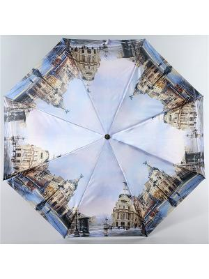 Зонт Trust. Цвет: сиреневый, голубой, желтый