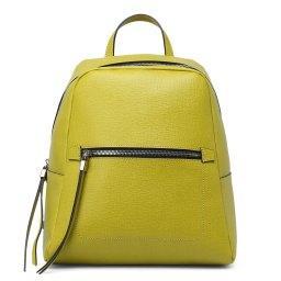 Рюкзак  9230 желто-зеленый GIANNI CHIARINI