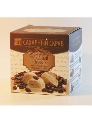 Скраб сахарный косметический для ухода за кожей тела Кофейный мусс 400 г Царство Ароматов. Цвет: белый