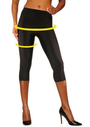 Формирующие брюки-капри Lascana. Цвет: черный