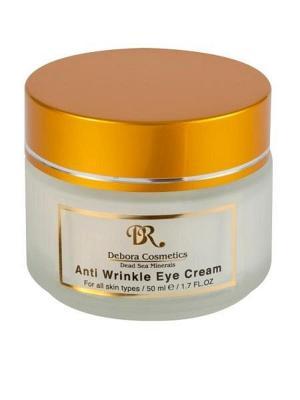 Крем от морщин вокруг глаз с маслом макадамии Debora Cosmetics. Цвет: бежевый