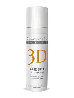 ГЕЛЬ ПРОФ Express Lifting 30 мл Medical Collagene 3D. Цвет: белый, оранжевый