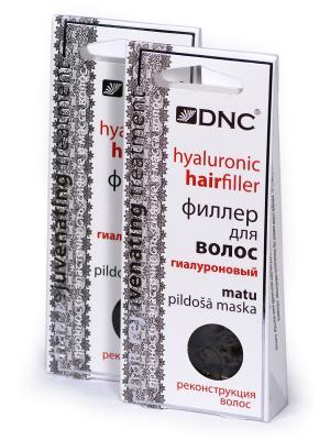 Филлер для волос, набор из 2 шт 3х15 мл DNC. Цвет: прозрачный