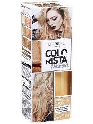Смываемый красящий бальзам для волос Colorista  Washout, оттенок Персиковые Волосы, 80 мл L'Oreal Paris. Цвет: персиковый