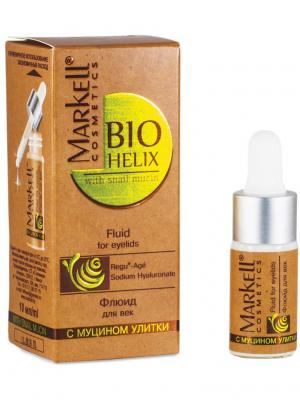 Bio-helix Флюид для век с муцином улитки, 10 мл. Markell. Цвет: прозрачный