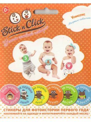 Первые события Stick'n Click. Цвет: оранжевый