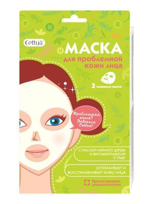 Маска для проблемной кожи лица Cettua. Цвет: белый