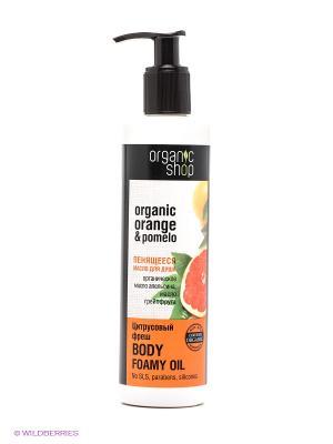 Organic shop масло для д пенящ.цитрусов фреш 280мл. Цвет: белый, оранжевый