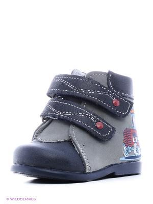 Ботинки Детский скороход. Цвет: синий, серый