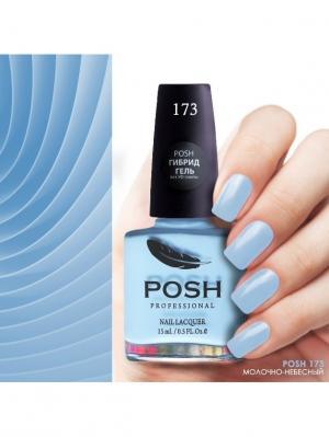 Гибрид гель-лак д ногтей без УФ лампы Тон 173 Молочно-Небесный POSH 1482 POSH.. Цвет: голубой