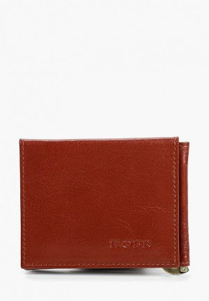 Зажим для купюр Kofr. Цвет: коричневый