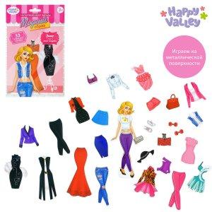Магнитная кукла с одеждой Happy Valley
