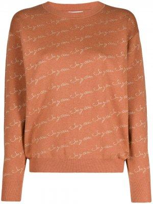 Пуловер с круглым вырезом и логотипом See by Chloé. Цвет: коричневый