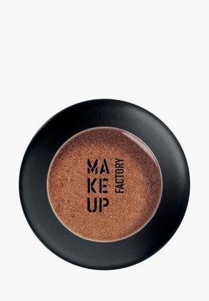 Тени для век Make Up Factory с металлическим эффектом Metal Shine Eye Shadow. Цвет: коричневый