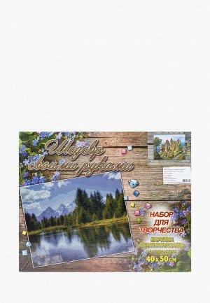 Мозаика алмазная Милато на подрамнике Замок в горах, 35 цветов, 40х50 см. Цвет: разноцветный
