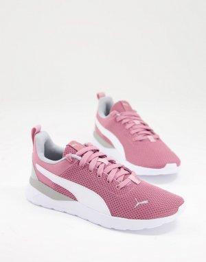 Кроссовки розового и белого цвета PUMA Anzarun Lite-Розовый цвет