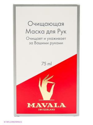 Очищающая Маска для рук с перчатками 75ml Mavala. Цвет: белый