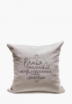 Подушка декоративная Счастье в мелочах Семья - маленький мир, созданный любовью. Цвет: серый