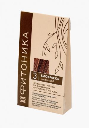 Краска для волос БиоБьюти Фитоника №3 каштановый 150 г. Цвет: коричневый