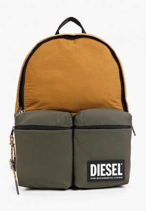 Рюкзак Diesel. Цвет: коричневый