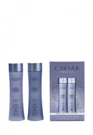 Набор для ухода за волосами Alterna Caviar Repair Holiday Duo «Быстрое восстановление» (шампунь+кондиционер), 250+250 мл