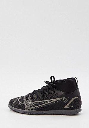Бутсы зальные Nike JR SUPERFLY 8 CLUB IC. Цвет: черный